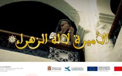 Medina Al-Ándalus presenta a Tarik Boubker Etnomed