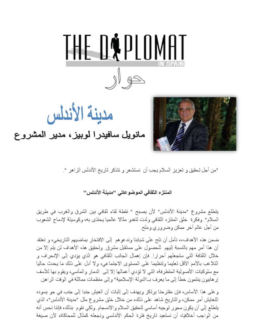 Pagina arabe