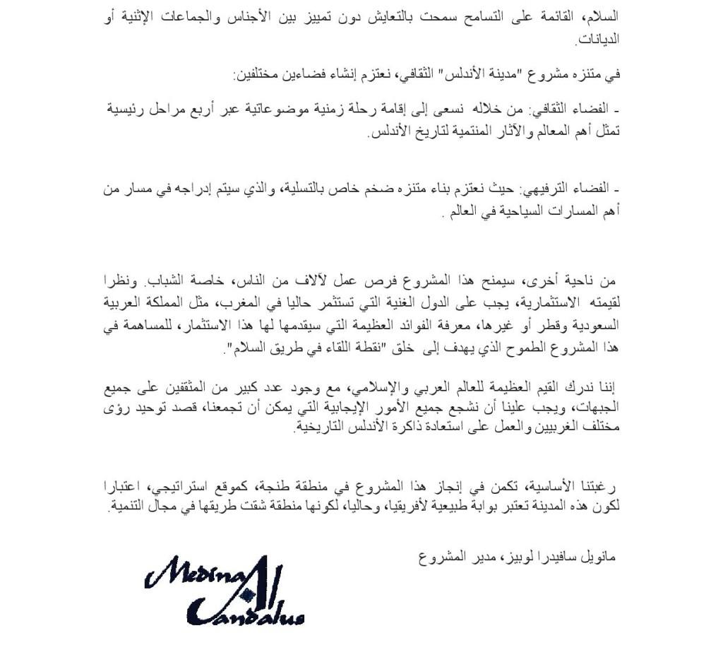 Pagina arabe2