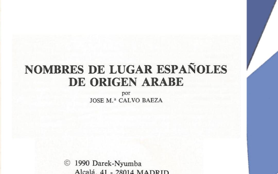 Pliegos de encuentro (II), apellidos españoles de origen árabe