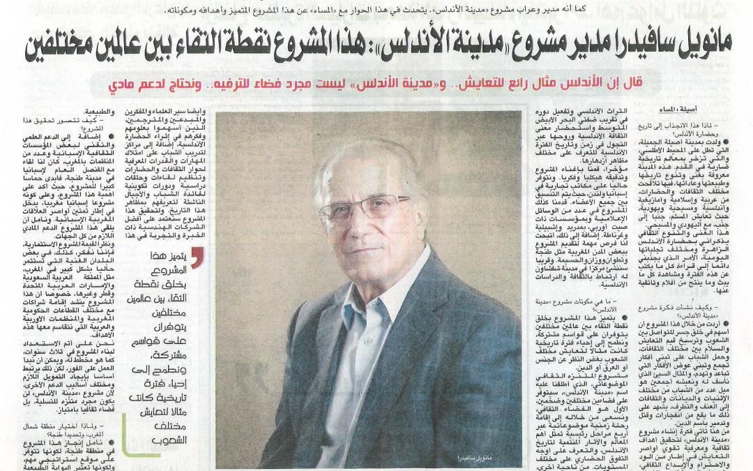 "El periódico ""AL MASSAE"" entrevista a Manuel Saavedra"
