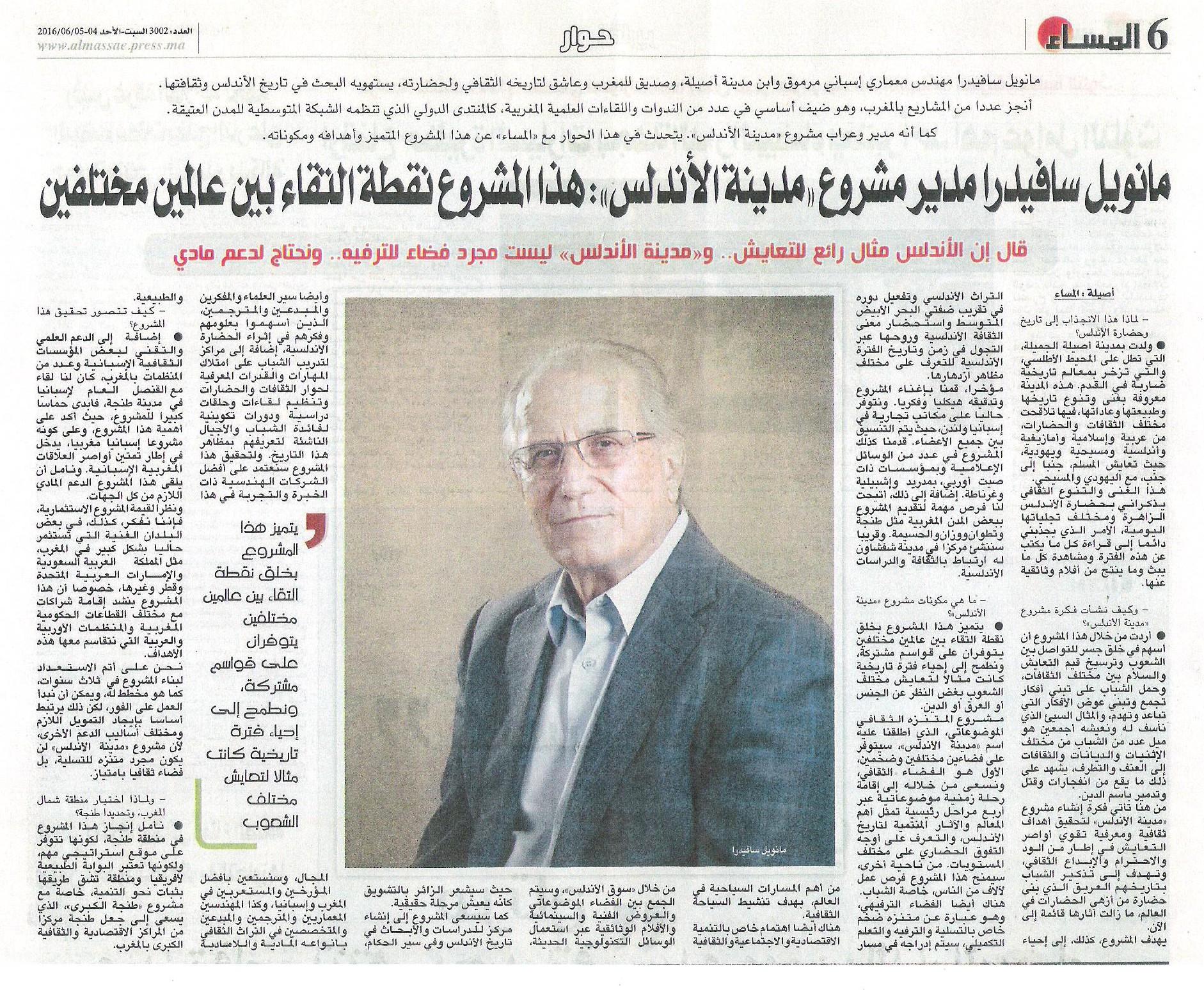 Entrevista D. manuel Saavedera A3