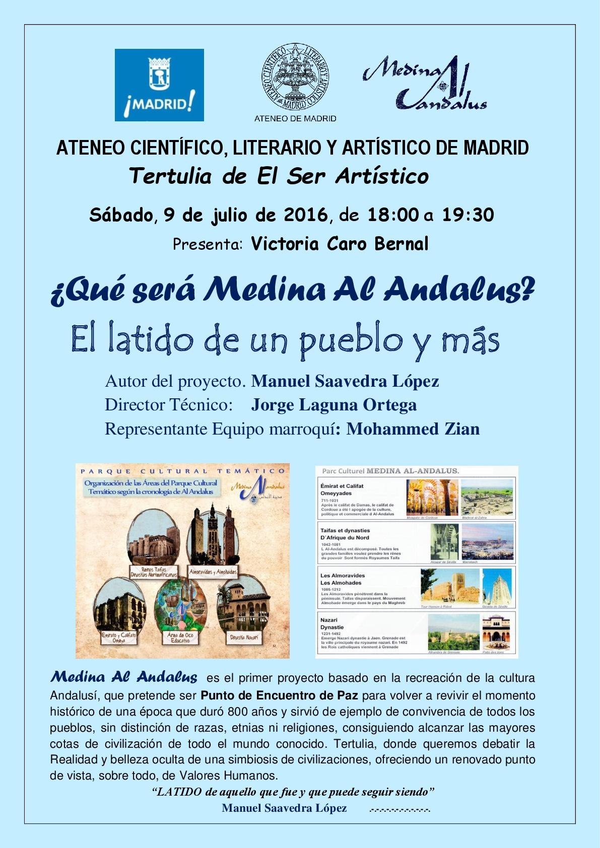 CARTEL AZUL ATENEO CIENTÍFICO MEDINA AL ANDALUS 29 6 16 AZUL-001