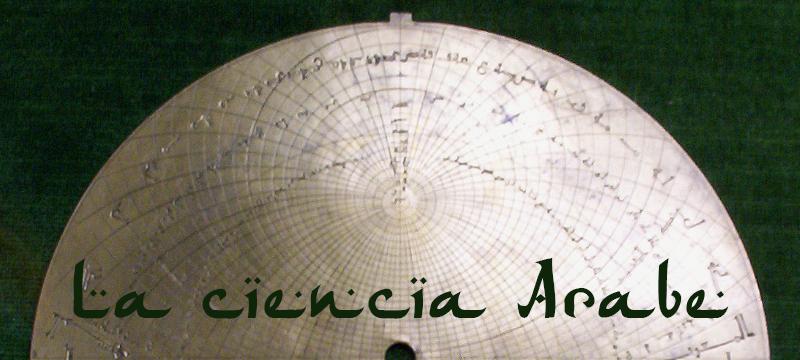 La ciencia Árabe